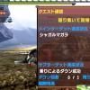 【MHX】ライトボウガンでシャガルTAに挑戦!(4/13:狩り動画UP)
