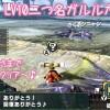 【MHX】LV10二つ名ガルルガ初クリア♪ 今作はモンスに押されまくりますねw