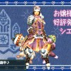 【MHX】Kazuさんのサブキャラ、シエルさん登場! 全武器を担ぐ縛りに挑戦中♪