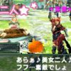 【MHX】茉言さん、MASAさん、シエルさん(Kazuさん)とのマッタリ狩り♪