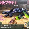 【MHX】MASAさん闘技ブラキSおめでとう!剣士の絶対回避【臨戦】の斬れ味回復効果を今更知りましたw