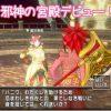 【DQX】邪神の宮殿デビュー! くるりんさんピラ7層クリアおめでとう^^ LV96開放クエクリア♪