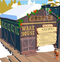 WARE HOUSE(倉庫)