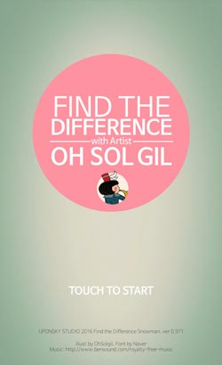 Find-the-Difference-OhSolgi