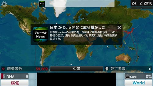 Cure開発スタート