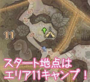 スタート地点はエリア11キャンプ