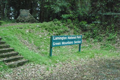 ラミントン国立公園