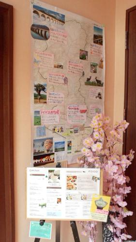メニューと上士幌町の名所