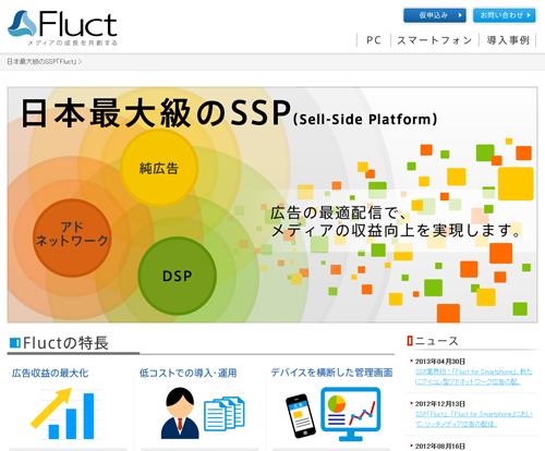 Fluct1