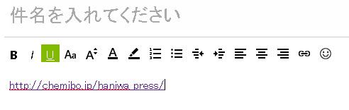 Outlookタグ表示しない方法5