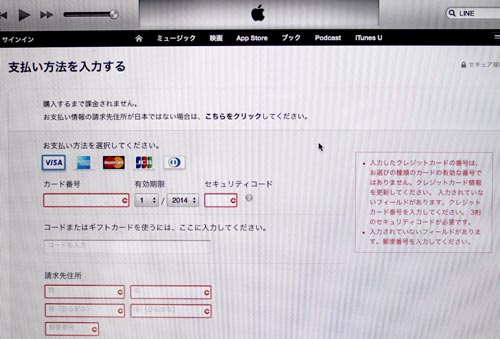 apple_id_card