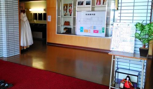 仙美里プロジェクト入口